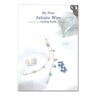 ビーズ 図書 My First Artistic Wire styling book 【メール便可】