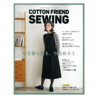 COTTON FRIEND SEWING